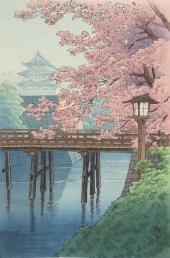 Castle and Cherry Blossoms by Yuhan Ito (1882-1951)