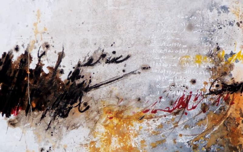Calligraphy is a feature of works by Mustapha Amnaine
