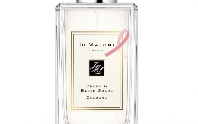 Jo Malone Peony & Suede Blush cologne