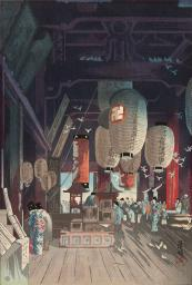 Interior of Asakusa Temple by Eisho Narazaki (1864-1936), woodblock print c1950, 24x35cms, £500