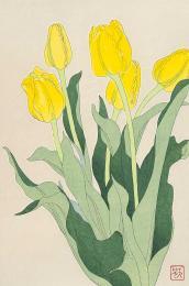 Teru Kuzuhara's Tulip, original woodblock print, 36x23cms, £180